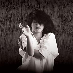 Ngo Thanh Phuong
